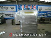 豆腐干上色烟熏炉,广东新型烟熏炉