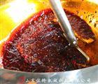 省能源款火锅底料搅拌炒锅多种加热方式