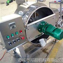 全自动炒菜机--夹层锅设备厂家