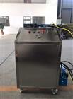 XND-210猪手持式去蹄壳机
