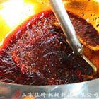 六爪搅拌的牛肉酱搅拌炒锅效率高