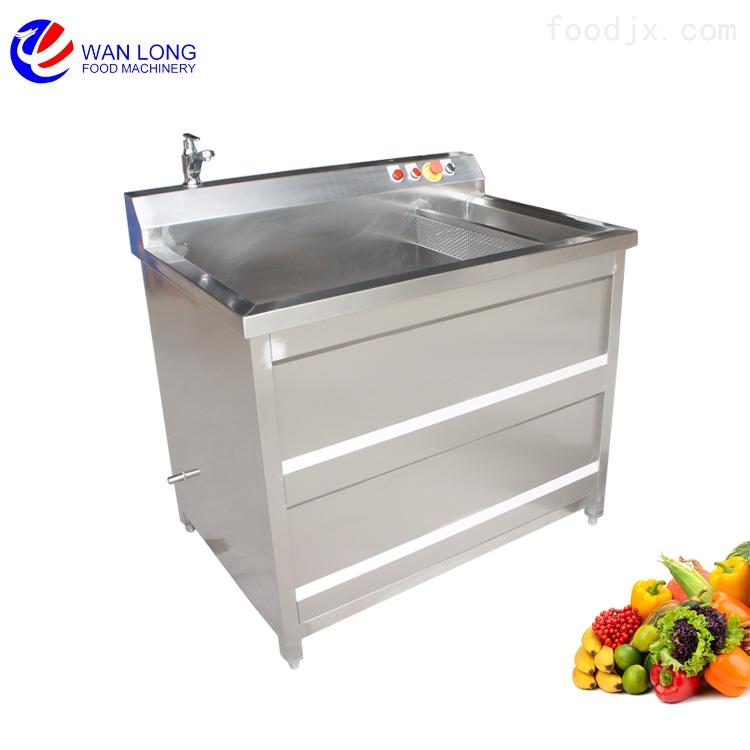 小型果蔬清洗消毒机 气泡式洗菜机 除杂杀菌