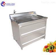 QB-1小型果蔬清洗消毒机 气泡式洗菜机 除杂杀菌