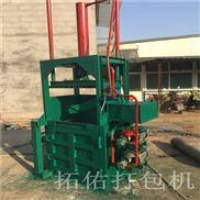 湖北省供應套袋玉米芯液壓打包機生產廠家