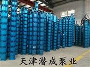 大流量下吸式潜水泵-140KW底吸式深井泵