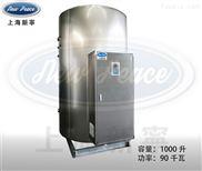 食品行业配套蒸馒头锅炉90KW电热锅炉