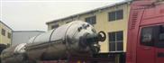 18000L不锈钢反应罐