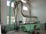 ZLG-聚醋酸乙烯烘干设备