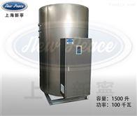 NP1500-100工厂配套发酵罐配套用100kw热水锅炉