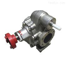 泊头金海  不锈钢泵输送泵KCB300齿轮泵