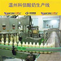 全套酸奶生产设备 乳品饮料灌装设备厂家