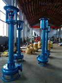 立式污泥清理泵 长轴液下泵厂家