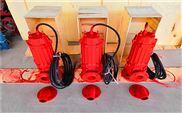 高温潜污泵-潜水排污泵-高效污水泵