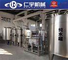 水处理设备厂家直销