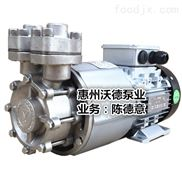 YS-MAP3000SUS泵沃德3KW磁力泵耐高温180度
