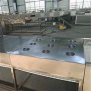 糯米粉隧道式微波加熱干燥烘干殺菌機設備