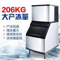 万利多惠致ES0462AC制冰机