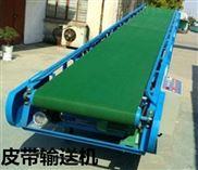 有機肥皮帶輸送機批發