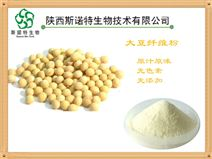 速溶大豆纤维粉果蔬粉浓缩粉