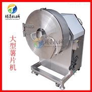 TS-Q128D-薯片加工切片设备 土豆马铃薯切片机厂家