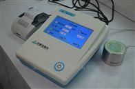 饲料水活度测试仪