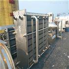 二手板式换热器价格