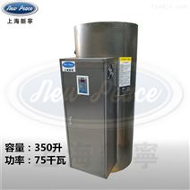 包装套标机配套用75KW全自动热水锅炉