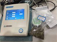 粮油水分活度仪