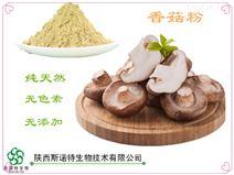 速溶香菇粉果蔬濃縮粉