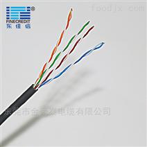 數字通訊電纜 網線