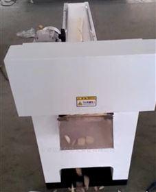 SRQP-25高速猫耳朵切片机