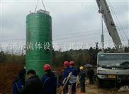 DNRP-吉林玻璃钢一体化污水泵站 雨水处理