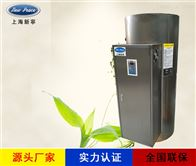 NP570-9干洗房配套用智能不锈钢9KW电热水锅炉