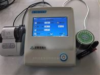 GYW-4MX化妆品快速水分活度仪种类
