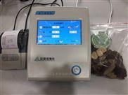便攜式水分活度測定儀使用方法