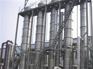 五效降膜蒸发器3