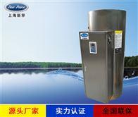 NP570-90豆腐机配套用电加热90千瓦电热水炉