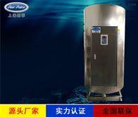NP2500-10洗碗机配套用10千瓦历史不锈钢内胆电热水炉