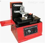 油墨钢板移印机