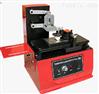 厂家日期打码机 油墨印码机 油墨移印机批发