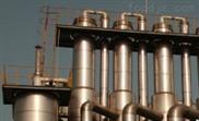 生物发酵五效降膜蒸发器