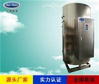 NP2500-15化妆品乳化地毯生产用全自动15KW电热水炉