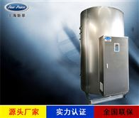 NP2500-24熨斗熨平机用24千瓦电热水炉丨热水器
