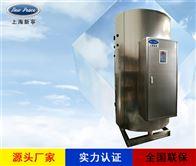 NP2500-25煮豆浆豆腐机用全自动25KW小型电热水炉