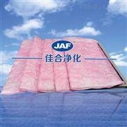 JAF-011-05-空气过滤设备 中效袋式过滤器