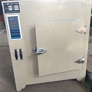 8401A-2远红外高温干燥箱老品牌