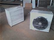 S型冷暖兼用暖风机生产厂家