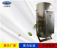 智能立式电热水锅炉9KW不锈钢304内胆
