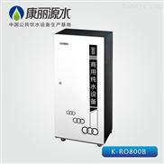 北京、河北、内蒙古、宁夏反渗透净水机