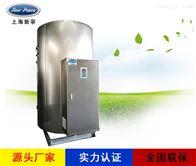NP3000-40肉制品厂饮料厂配套小型40千瓦热水锅炉